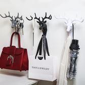 創意粘 鉤裝飾掛衣架客廳掛衣鉤墻飾鹿角衣帽掛鉤壁掛墻壁粘 膠免釘「寶貝小鎮」