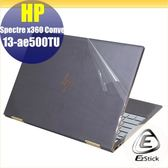 【Ezstick】HP X360 Conve 13 ae501TU 二代透氣機身保護貼 DIY 包膜