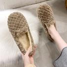 毛毛鞋 加絨保暖厚底毛毛鞋女冬季羊羔毛外穿一腳蹬豆豆單鞋棉鞋瓢鞋-Ballet朵朵