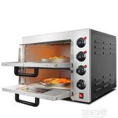 樂創電烤箱商用披薩蛋撻雞翅雙層烤箱二層二盤烘焙大容量家用焗爐igo『潮流世家』