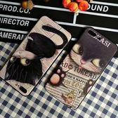 多型號 卡通貓咪小米8 小米6磨砂手機殼 紅米note4x 紅米5 4X保護殼 小米mix2 note3手機殼紅米5P