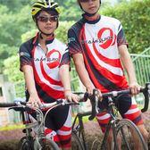 雙十二狂歡購山地自行車騎行服男女夏季短袖上衣短褲套裝防水透氣戶外騎車裝備