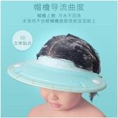 嬰兒童寶寶洗澡浴帽子小孩子小兒女童洗頭冒安全防水護耳朵罩聖誕節免運