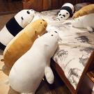 限定款三只小熊毛絨玩具抱枕公仔長條枕頭可...