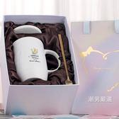 創意簡約陶瓷杯子男女情侶水杯馬克杯帶蓋勺牛奶燕麥咖啡杯小清新禮盒裝