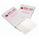【熱門採購品】司密特 蘋果牌 A4 影印手寫 兩用 投影片 0.1mm 盒 /100 PCS