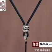 純銀吊墜掛繩掛件繩小朋友大人成人掛繩項錬繩男女繩可調節繩玉繩 極速出貨