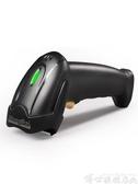 掃描機 一維激光把搶二維碼掃碼器醫保超市收銀支付寶紅光入庫盤點農資有線掃碼機 博世