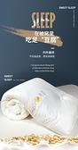 棉被系列 潔麗雅大豆纖維被子冬被芯加厚保暖四季通用單人棉被褥太空調被 幸福第一站