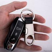 鑰匙圈 汽車鑰匙扣男士腰掛簡約鑰匙鍊掛件金屬鑰匙圈創意禮品【店慶好康八折搶購】