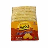 麥肯黃金薯餅635g