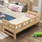 實木兒童床帶圍欄男孩女孩公主床小孩床邊加寬單人嬰兒床拼接大床【星時代家居】