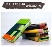 【畫系列】卡來登APPLE iPhone 5/5S/SE 創意多功能側翻皮套/撞色混搭/便攜錢包/側翻皮套-限量出清