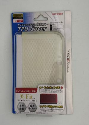 任天堂用 NINTENDO 3DS LL 保護殼