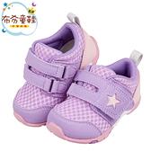 《布布童鞋》Moonstar日本藕紫之星透氣止滑寶寶機能學步鞋(12~14.5公分) [ I0A889F ]