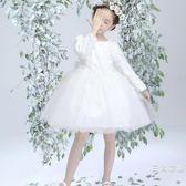 秋冬裝女童長袖洋裝中大童紗裙蕾絲小女孩禮服白色公主裙蓬蓬裙字子