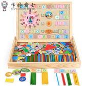 益智玩具兒童積木玩具1-2-3-6周歲男孩早教寶寶益智力數字拼裝4-5歲女孩7快速出貨下殺75折