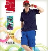 【瑪蒂斯】男款短袖COOL PLUS吸濕排汗POLO衫P603(深藍)