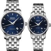MIDO 美度 永恆系列午夜藍機械對錶-藍x銀/38+29mm M86004151+M76004151