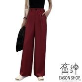 EASON SHOP(GW1692)實拍簡約純色多口袋明車線收腰寬褲女高腰長褲直筒九分褲修身西裝褲顯瘦休閒褲