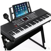 多功能電子琴教學61鋼琴鍵成人兒童初學者入門男女孩音樂器玩具88 ATFkoko時裝店
