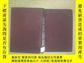 二手書博民逛書店READERS罕見DIGEST CODENSED BOOKS 0
