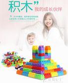 兒童塑料寶寶積木1-2周歲7-8-10益智拼裝拼插男女孩3-6歲智力玩具花間公主YYS