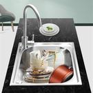 廚房水槽 304不銹鋼水槽單槽 廚房洗菜盆水盆水池套餐加厚拉絲洗菜盆臺下盆