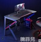 電腦桌 電競桌台式電腦桌家用書桌一體游戲電競桌椅組合套裝全套競技桌子 MKS韓菲兒
