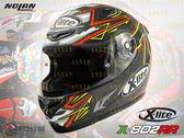 [中壢安信]義大利Nolan X-Lite X-802RR DAVIES#85 複合纖維 全罩 安全帽