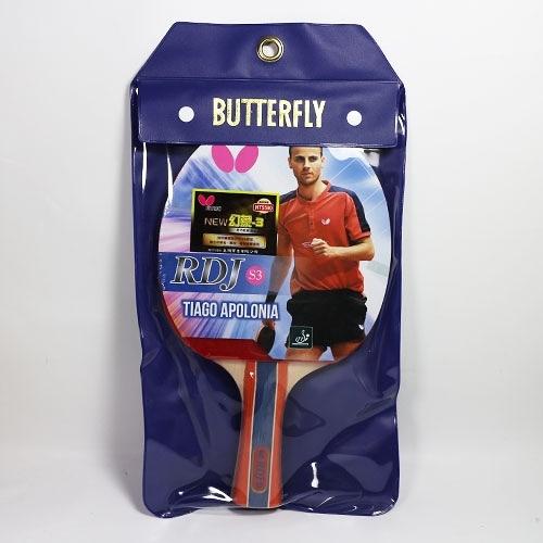Butterfly 蝴蝶牌 桌球拍 RDJ 幻象-3 貼皮負手拍 負手板 [陽光樂活]