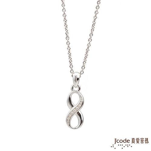 J'code真愛密碼 天蠍座守護-幸福無限 純銀女墜子 送項鍊