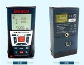 紅外線量尺博世測距儀紅外線激光測距儀150米測量儀/GLM150/量房尺電子尺 全館免運
