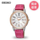 SEIKO精工 太陽能女錶(V137-0CG0R)SUT306J1