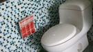 【麗室衛浴】高質感書報架 樣品出清