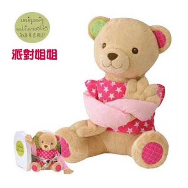 【法國 Pioupiou】安撫長手熊 (粉紅款)