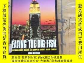 二手書博民逛書店Eating罕見the Big FishY252403 Adam