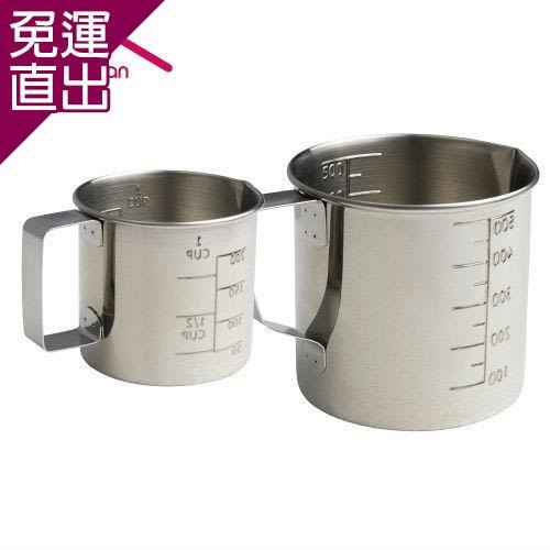 UNOPAN UNOPAN-200ml 500ml不�鋼杯共2個2入【免運直出】
