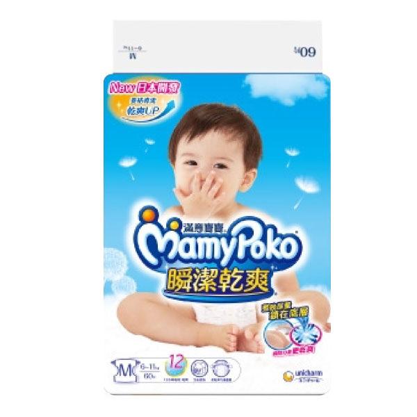 滿意寶寶 瞬潔乾爽紙尿褲 M號 (60片/ 包X4包/箱)【杏一】