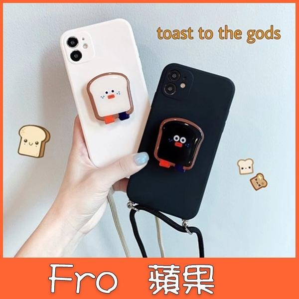 蘋果 iPhone 11 pro max xr xs max ix i8+ i7+ SE 麵包掛繩殼 手機殼 全包邊 可掛繩 保護殼