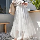 韓國復古網紗釘珠鬆緊腰百搭蕾絲中長款半身裙女紗裙子夏 流行花園