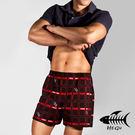 HEGU絲光棉對花平口褲六件組--男女適...