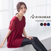 加大尺碼--優雅V領葉形貼布繡泡泡短袖A字傘狀雪紡上衣(黑.紅.藍L-4L)-U497眼圈熊中大尺碼