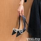 細跟鞋2021春秋淺口黑色尖頭仙女蝴蝶結水鉆細跟單鞋綢緞百搭氣質高跟鞋 迷你屋 618狂歡