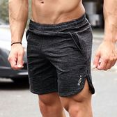 雙十一秒殺肌肉訓練兄弟夏季男士透氣運動薄款中褲速干跑步健身五分褲短褲彈   巴黎街頭