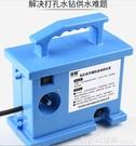 水泵 高揚程水鉆機吸水泵水鉆打眼切割機自動供水泵水流可調抽吸水泵 618購物節