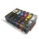 【買五送一】Hsp PGI725+CLI726 相容墨水匣 MX886/MX897
