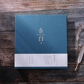 DIY粘貼式相冊本插頁式拍立得情侶手工家庭回憶錄影集紀念冊禮物 智慧e家