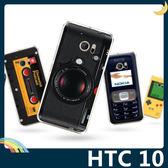 HTC 10/M10 復古偽裝保護套 PC硬殼 懷舊彩繪 計算機 鍵盤 錄音帶 手機套 手機殼 背殼 外殼