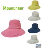 丹大戶外【Mountneer】山林休閒 透氣抗UV大盤帽 11H19 五色 遮陽帽│防曬帽│帽子│圓盤帽